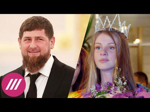 «Вторая жена» Кадырова — финалистка конкурса красоты. У нее есть дворец и элитные квартиры