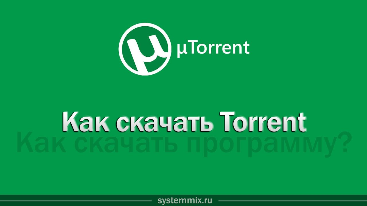 torrent Looking for a torrent site to download movies, music and more this torrent list includes the top torrents with strong seeders and good selections (october 2018.