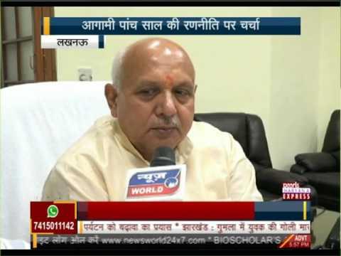 newsworld, Political editor ramesh bhatt ministers inerviews.....