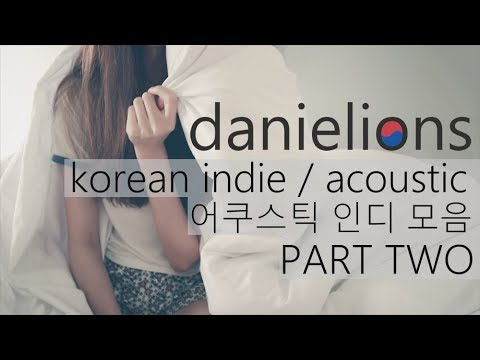 ♫-#2-korean-indie-/-acoustic-;-어쿠스틱-인디-모음-(12-songs)