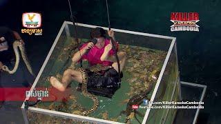 Killer Karaoke Cambodia | Part 4 | 21-11-2015