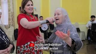 #РазиятИбрагимова  #Кумыкская #свадьба #БАБУШКИ