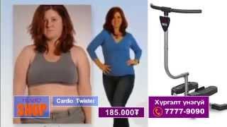 Трейд ТВ Cardio Twister