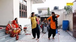 सास ने कराया ननद भोजाई का कॉम्पिटिशन | Dance competition | Haryanvi Song | Rathore Cassettes