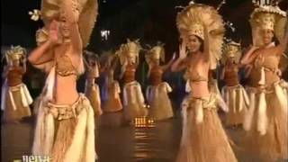 """ Papara To'u Fenua "" - HEIVA I TAHITI 2016"