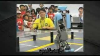 Geek Brief TV #655 Robomantic