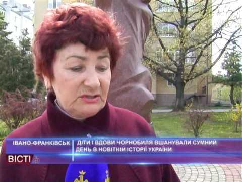 Діти і вдови Чорнобиля вшанували сумний день в новітні історії України