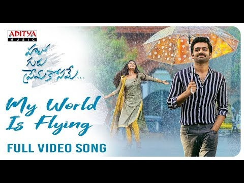 my-world-is-flying-full-video-song-(4k)-||-hello-guru-prema-kosame-video-songs-||-ram,-anupama