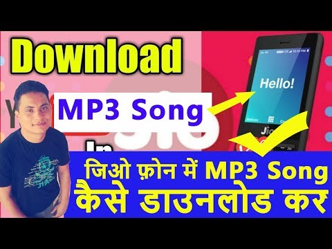 Jio Phone Me MP3 Song Kaise Download Kare | Jio Phone New Update Today | #acedigitech