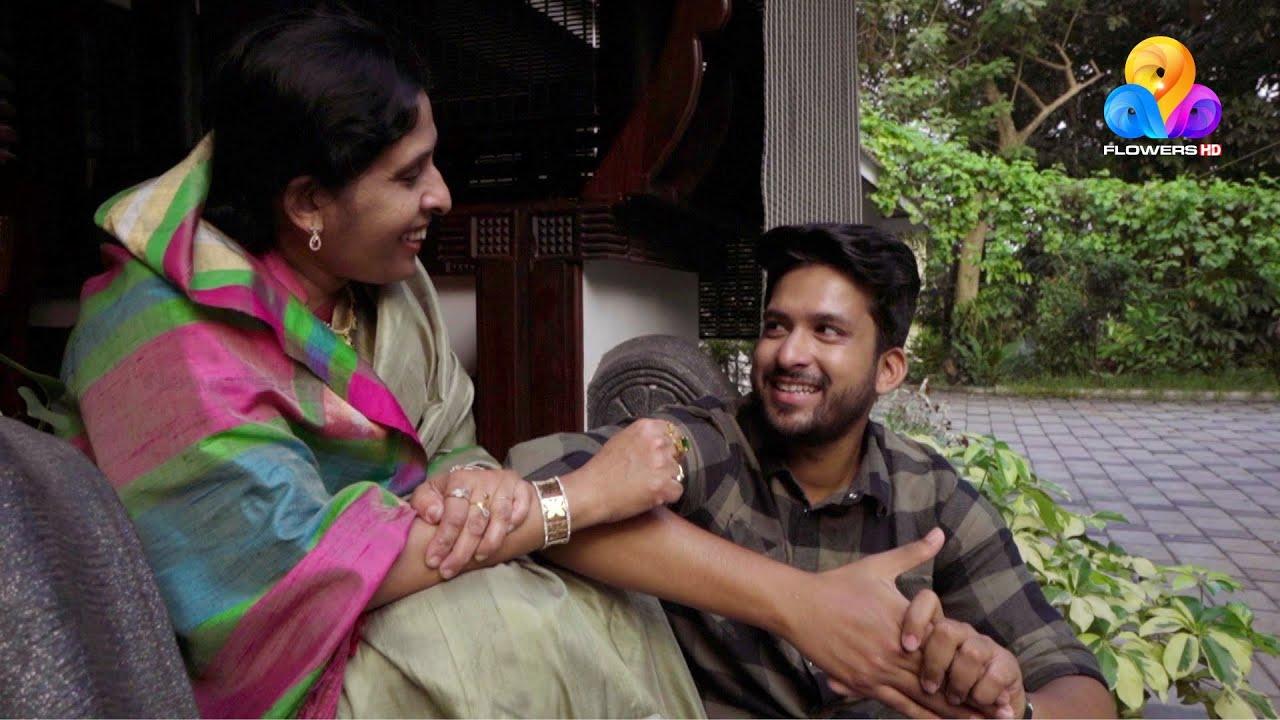 Download Ingane Oru Bharyayum Bharthavum | Flowers | Epi#21