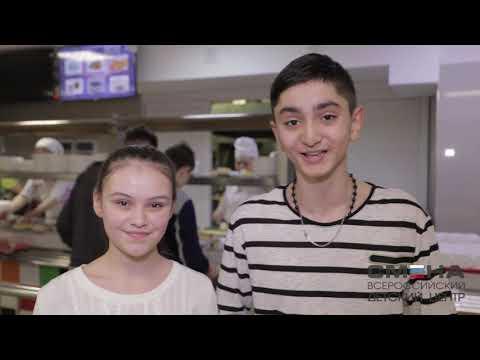 Короткометражный фильм «Жизнь в Смене» ЗДКА 2019