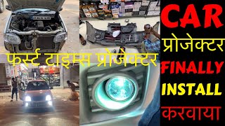 Gambar cover FINALLY INSTALLED PROJECTOR | HID FOR YOUR CAR | ALTO MODIFICATION | Rahul Singh