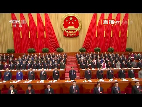 National Anthem of China (PRC) - Hymne National Chinois (RPC) [National People's Congress 2017]