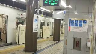 [ツイキャス] 札幌市営地下鉄南北線  さっぽろ駅  入線 (2020.07.23)