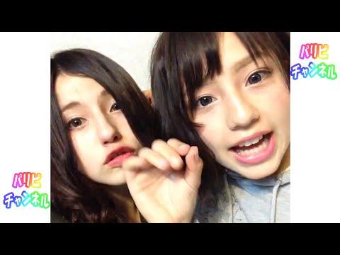 【かわいいパリピ】ハンナ姉妹♡ハーフ姉妹のかわいいVINE♪パリピチャンネルまとめ