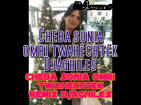 CHEBA SONIA OMRI TWAHACHTEK MP3