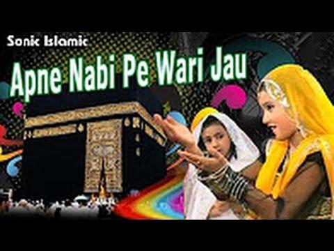 Apne Nabi Pe Wari Jau    अपने नबी पे वारी जाऊ    Sonic Qawwali    Neha Naaz