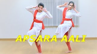 Apsara Aali Semi classical Dance Choreography | Natarang | Mayukas | Sonalee Kulkarni Atul Ajay