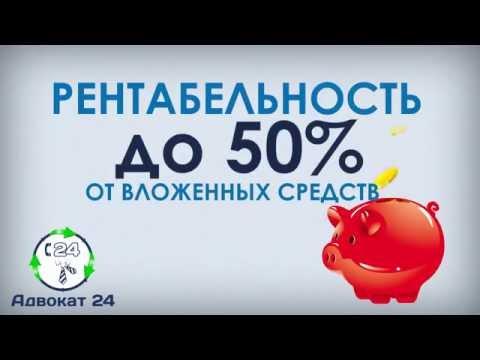 Адвокат 24 Россия - предложение для дилеров в  России!