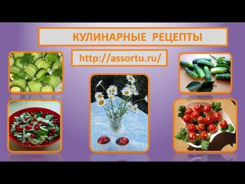 Рецепт Вкусный летний салат.Вкусный летний салат.