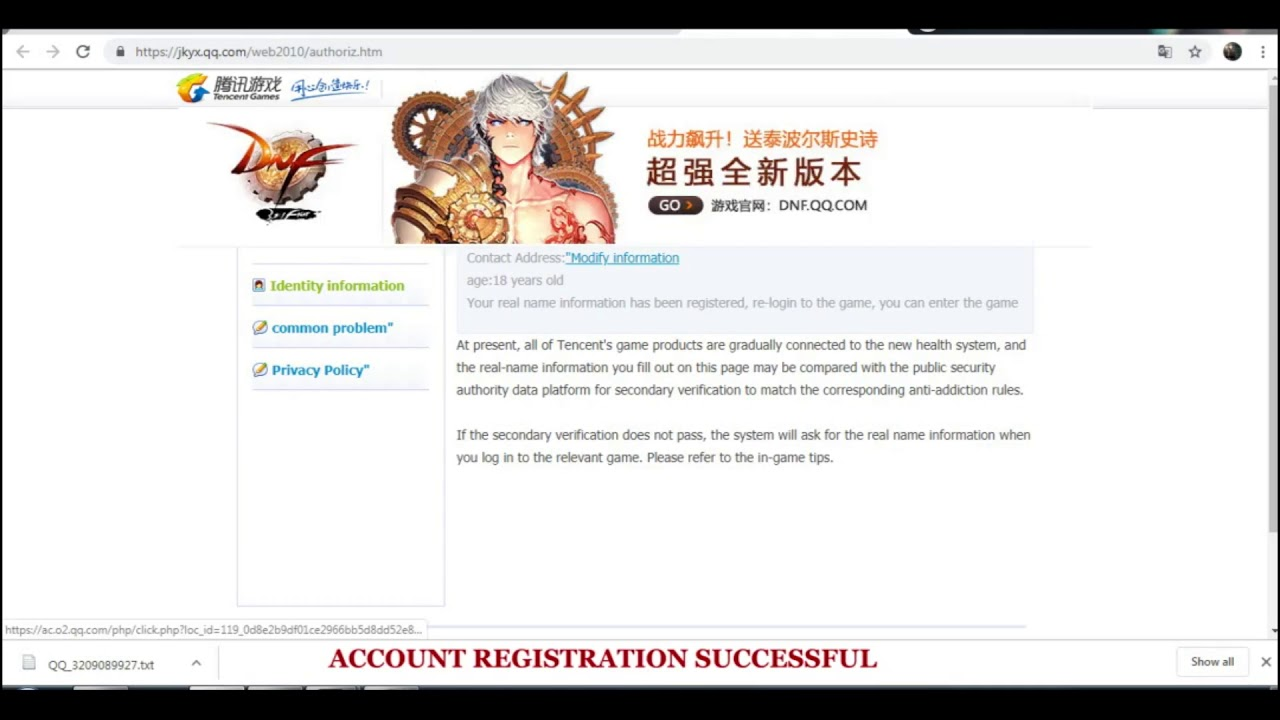 Register qq id