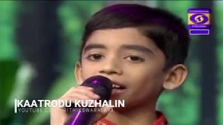 Kaatrodu Kuzhalin By Hrithik in DD Podhigai