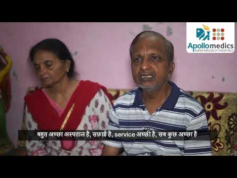 SGPGI Lucknow- A Government Hospital Like a Five Star Hotel from YouTube · Duration:  6 minutes 25 seconds