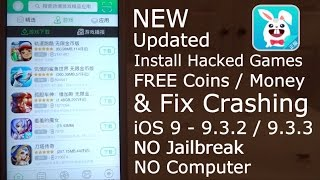 how to install hacked games free ios 9 10 10 1 1 no jailbreak no computer iphone ipad ipod touch