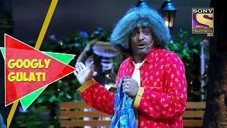 Gulati's Horrific Night , Googly Gulati , The Kapil Sharma Show