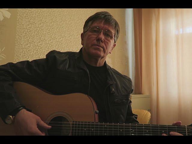 Не молчи, когда грустно.  Авторская песня под гитару.