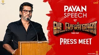 VADACHENNAI Pavan Speech at Press Meet | Vetri Maaran | Wunderbar Films