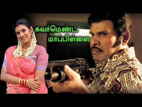 **Kasthuri 2016 Super Hit Movie# New Upload Movie (Government Mappillai)