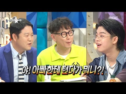 [HOT] A Father And A Son Fighting In An Entertainment Show,라디오스타 20190605