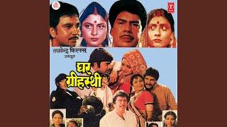 Ram Lakhan Dono Bhaiya