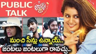 Lovers Day Public Talk | Priya Prakash Varrier | Roshan Abdul Latest Movie Lovers Day Review