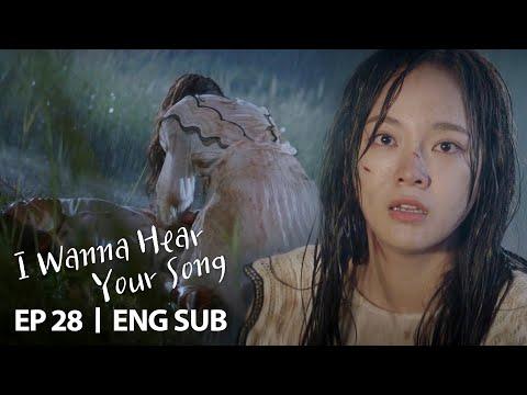 Kim Se Jeong Stabbed Kim Si Hoo [I Wanna Hear Your Song Ep 28]
