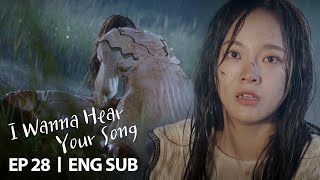 kim-se-jeong-stabbed-kim-si-hoo-i-wanna-hear-your-song-ep-28