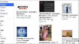 видео Баннерная реклама в Интернет