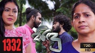 Sidu   Episode 1332 28th September  2021 Thumbnail