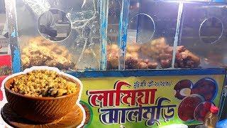 King of Jhal Muri Maker-লামিয়া ঝাল মুড়ি(Puffed Rice) | Best Masala Muri At Mirpur Dhaka | Muri Vorta