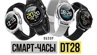 Розпакування та Огляд смарт-годин NO.1 DT28 - smartwatch DT 28 review