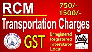 RCM on Transportation Charges in GST Tally ERP 9 Part-38 Reverse Charge Transportation Charges Tally
