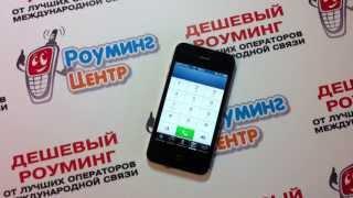 Активация SIM-карты ALTITEL