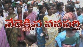 Political Heat In Wanaparthy | BACK DOOR POLITICS | Mahaa News