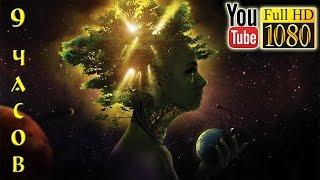 �������� ���� 174 Гц 🌟 Звуки Космоса для Медитации 🌟 Лучшая Музыка без Слов для Сна 🌟 Массаж & Баланс ������