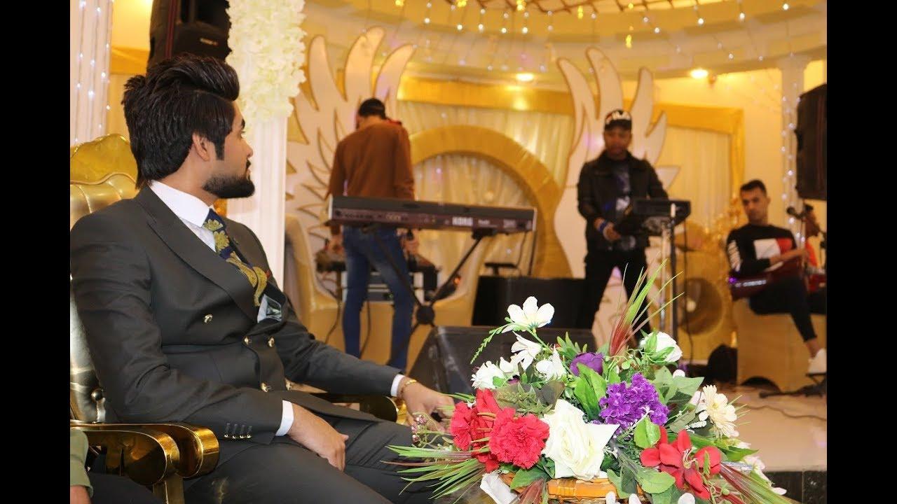 احلى اعراس البصرة في العراق عرس سيف مكنزي Marriage Traditions in Iraq