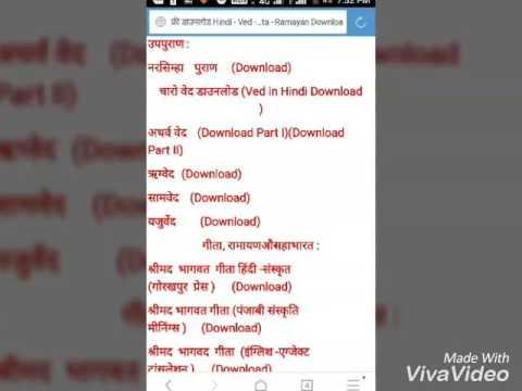 Hindu Religious Books Pdf In Hindi