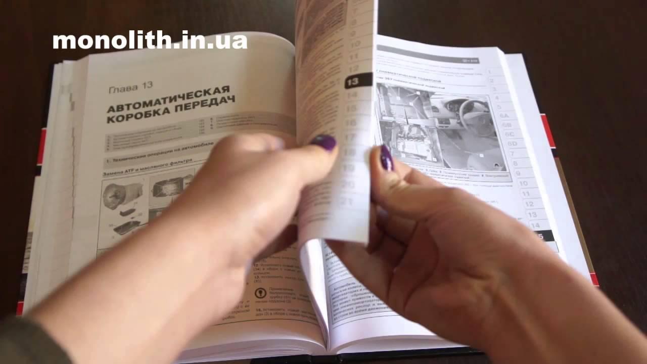 w166 mercedes инструкция pdf