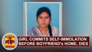 Female Student attempts Self-immolation before Boyfriend's Home, dies