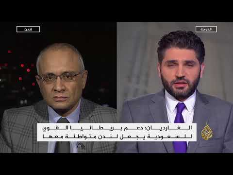 مرآة الصحافة الأولى 2017/11/19  - نشر قبل 3 ساعة